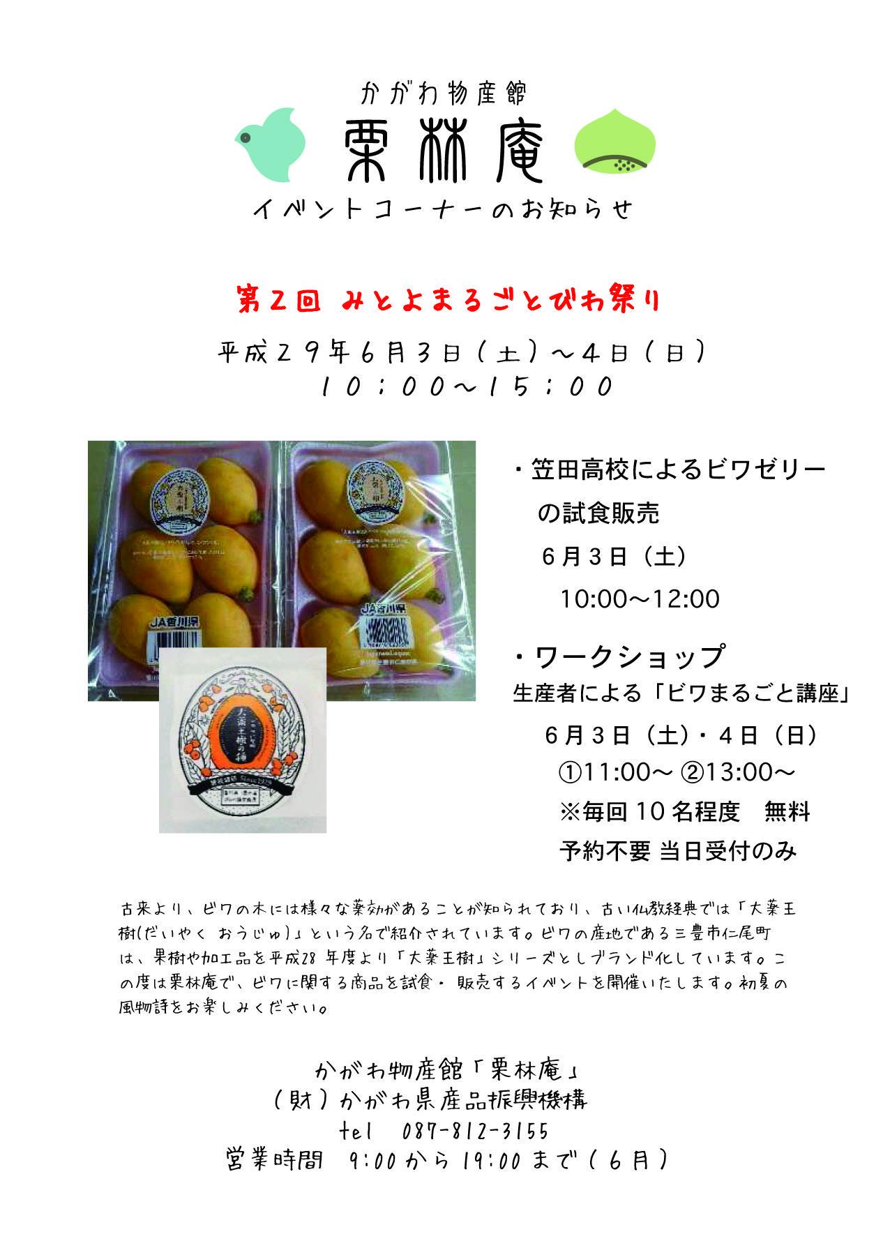 http://www.ritsurinan.jp/news/2bd91586139973c1dd086cf694be32e5890c57bd.jpg