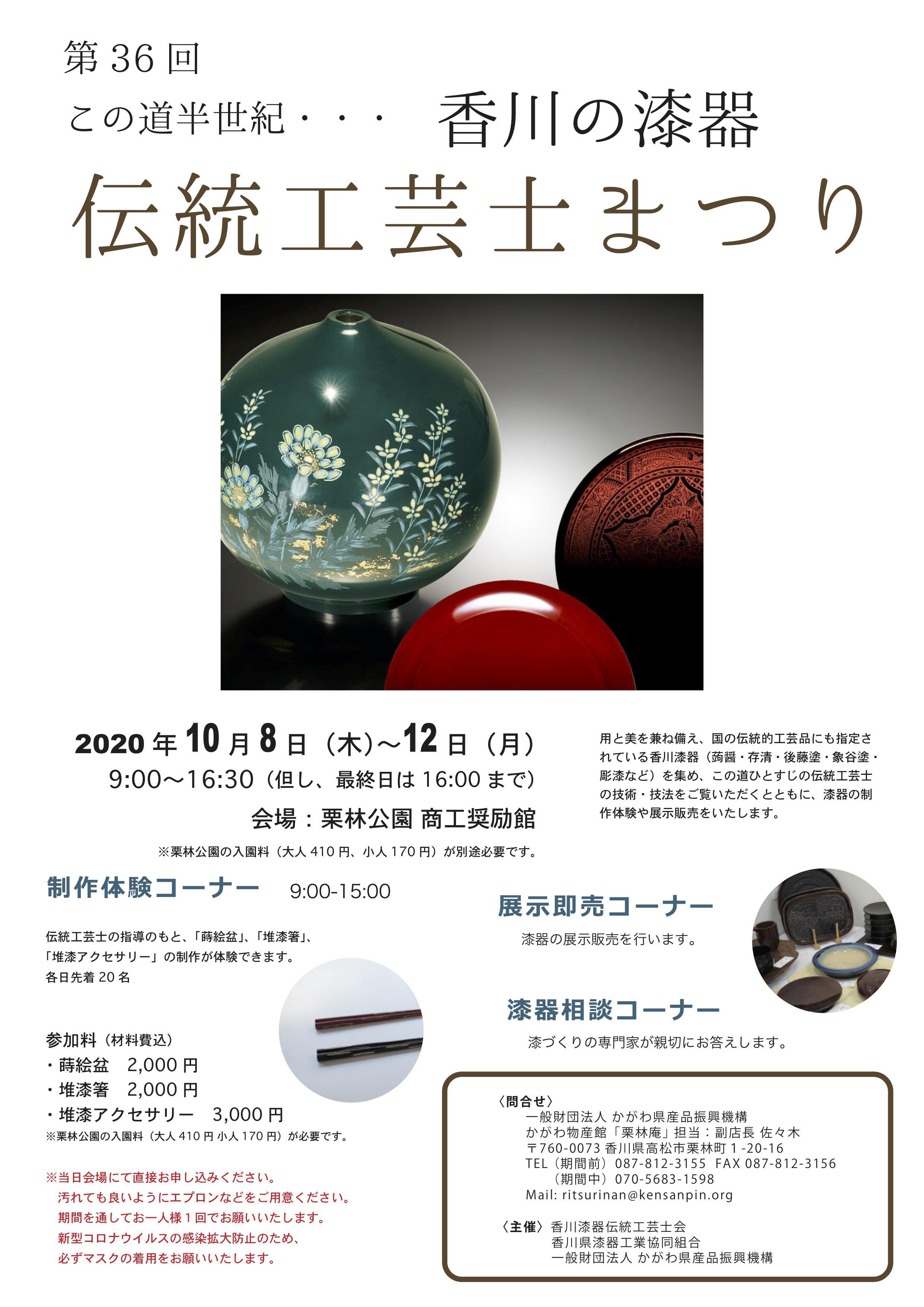 県 コロナ 香川 新型 〈新型コロナ〉香川県 飲食店への時短要請は「14日で解除」へ