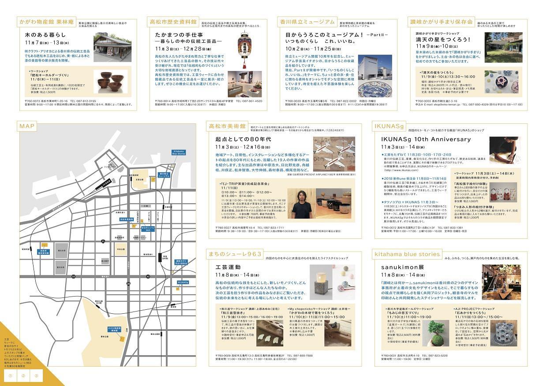 https://www.ritsurinan.jp/news/kogeiweek-naka_3.jpg