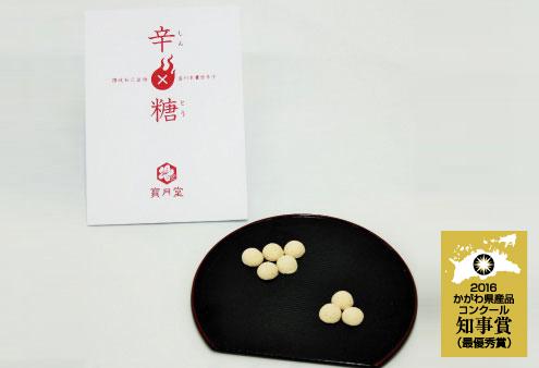 有限会社宝月堂香川本鷹入り讃岐和三盆糖しんとう