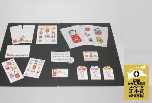 株式会社マルモ印刷さぬきの国の郷土玩具文具シリーズWATOY
