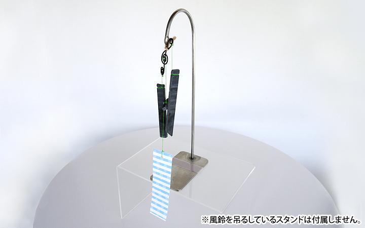 平井石産 サヌカイトの風鈴