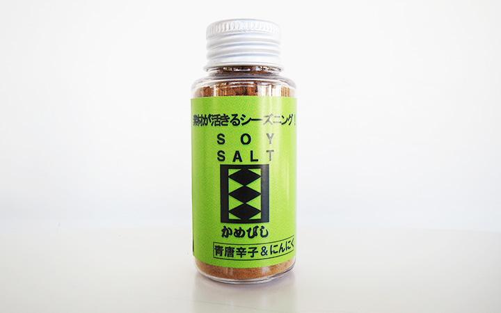 ソイソルト50ml 青唐辛子&にんにくタイプ