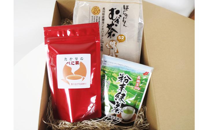 香川のお茶(定番)セット