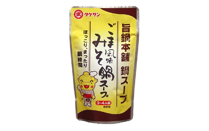 タケサン株式会社ごま風味みそ鍋スープ