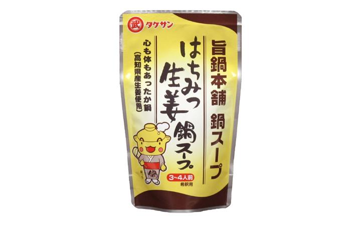 タケサン株式会社はちみつ生姜鍋スープ