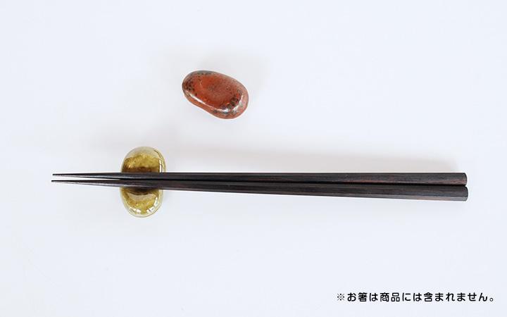 しょうゆ豆箸置き(5個セット)