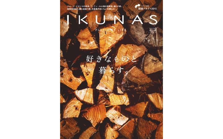 IKUNAS FLAVOR OF LIFE vol.2