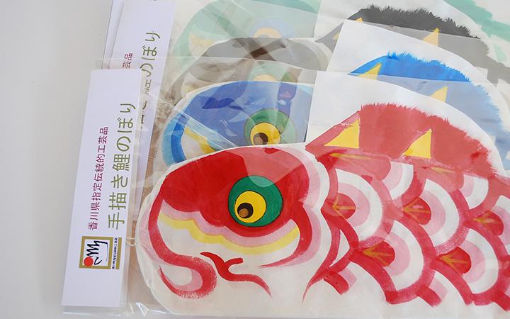 手描き鯉のぼり三池鯉のぼり45cm