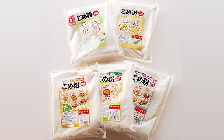 香川県産米粉セット