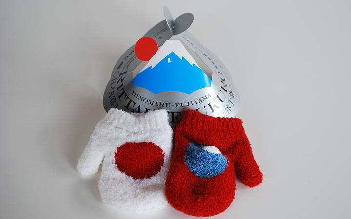 株式会社フクシン立体手袋日の丸富士山子供用
