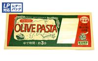 【(株)共栄食糧】オリーブパスタ 180g