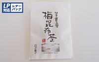 【(株) 岡田武市商店】佃煮食工房 梅昆布茶