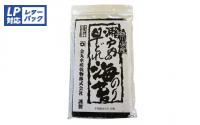【金丸水産乾物