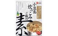 【宝食品 (株)】小豆島炊っこみご飯の素