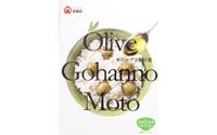 【宝食品 (株)】Olive Gohanno Moto(オリーブご飯の素)