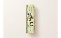 【(株)きさらぎ】高瀬銘茶 緑茶羊かん