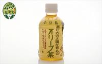 【(株) ヤマヒサ】オリーブ茶ペットボトル